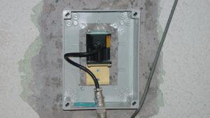 strumento monitoraggio rtm