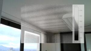 rilievo tessitura muraria